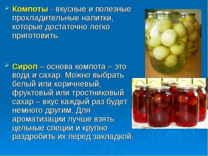 Как сохранить чернику на зиму в свежем виде чтобы сохранились все витамины