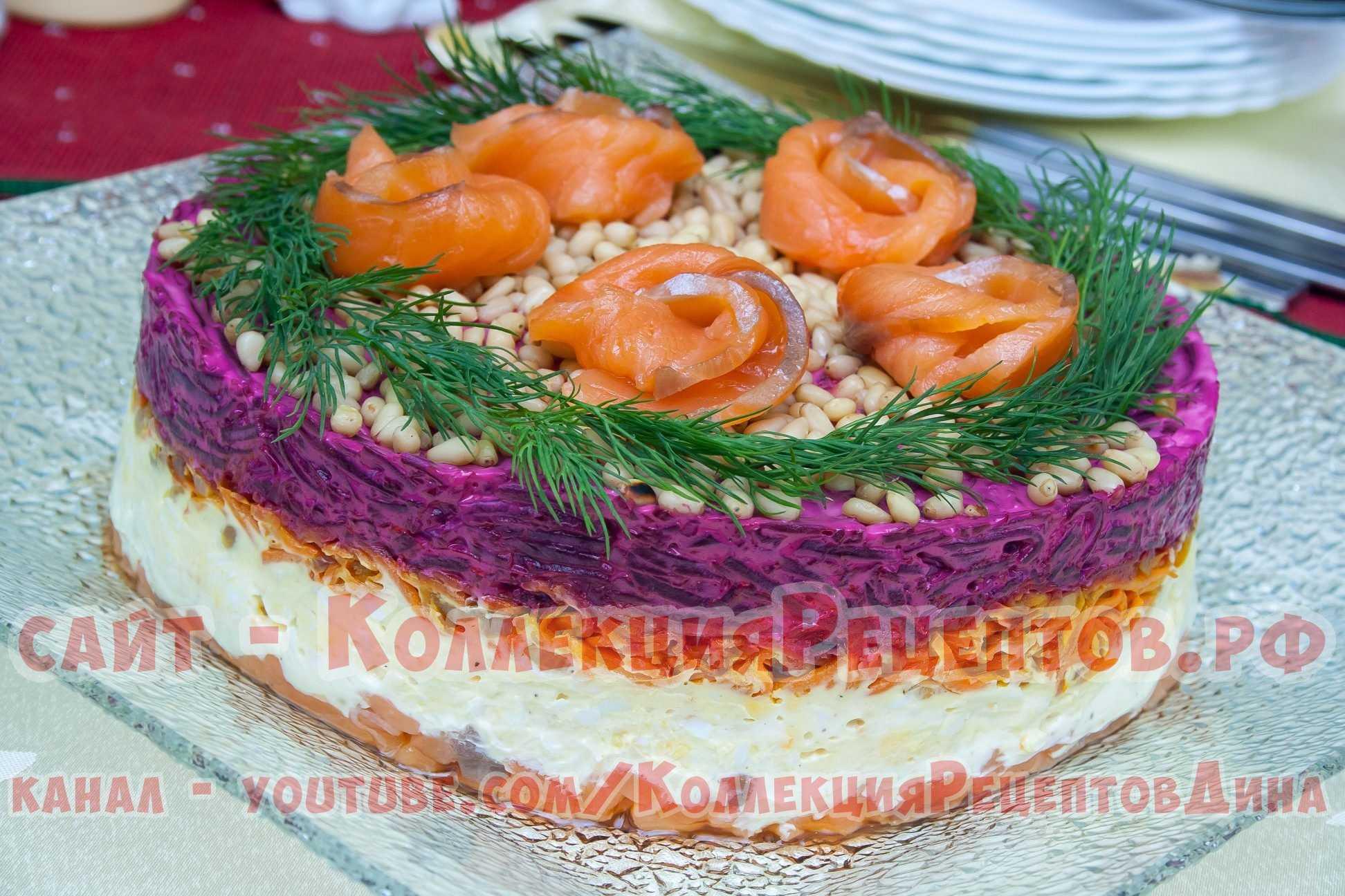 Семга под шубой классический рецепт слои. салат шуба с красной рыбой