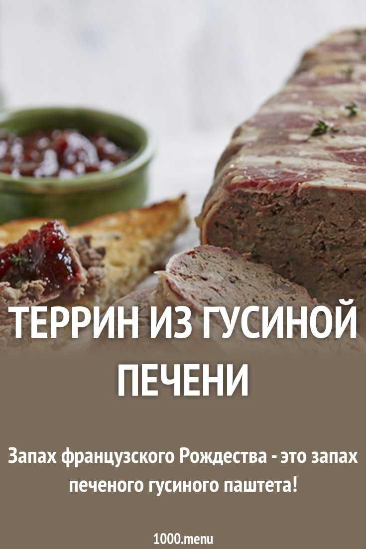Салаты из печенки, 122 рецепта, фото-рецепты / готовим.ру