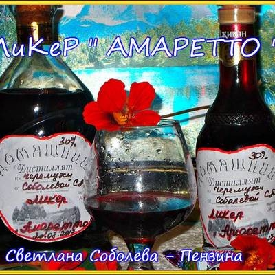 Интересные рецепты ликеров и наливок из черемухи - 6 рецептов