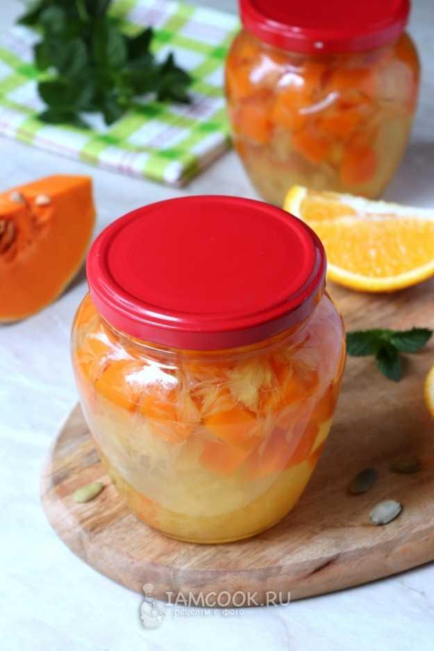 Компот из тыквы - рецепты на зиму со вкусом ананаса, с апельсином, яблоками