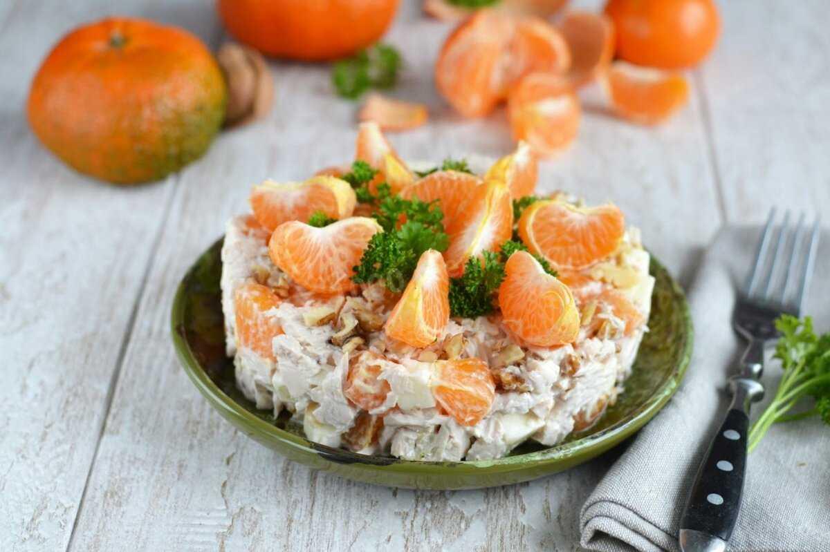 Салат с грецким орехом - 234 домашних вкусных рецепта приготовления