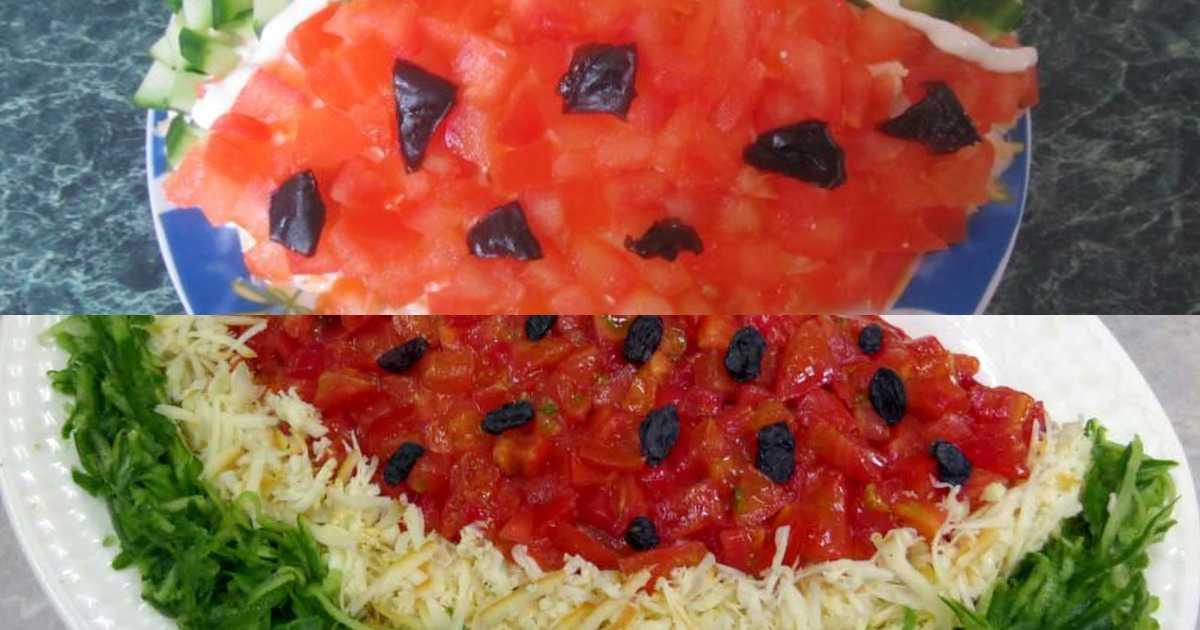 Салат «арбузная долька». 3 вкусных рецепта   домашний ресторан