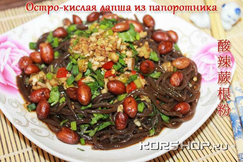 Салат из папоротника - очень вкусные рецепты необычной закуски