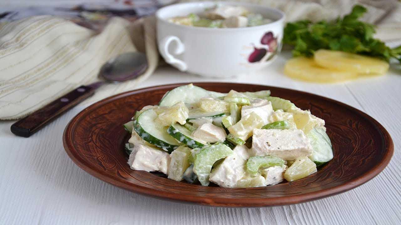 Салат из сельдерея стеблевого с яблоком - не даст набрать лишний вес: рецепт с фото и видео