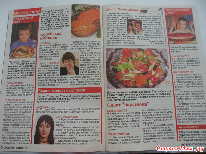 Блюда с салатом латук - 346 рецептов приготовления пошагово - 1000.menu