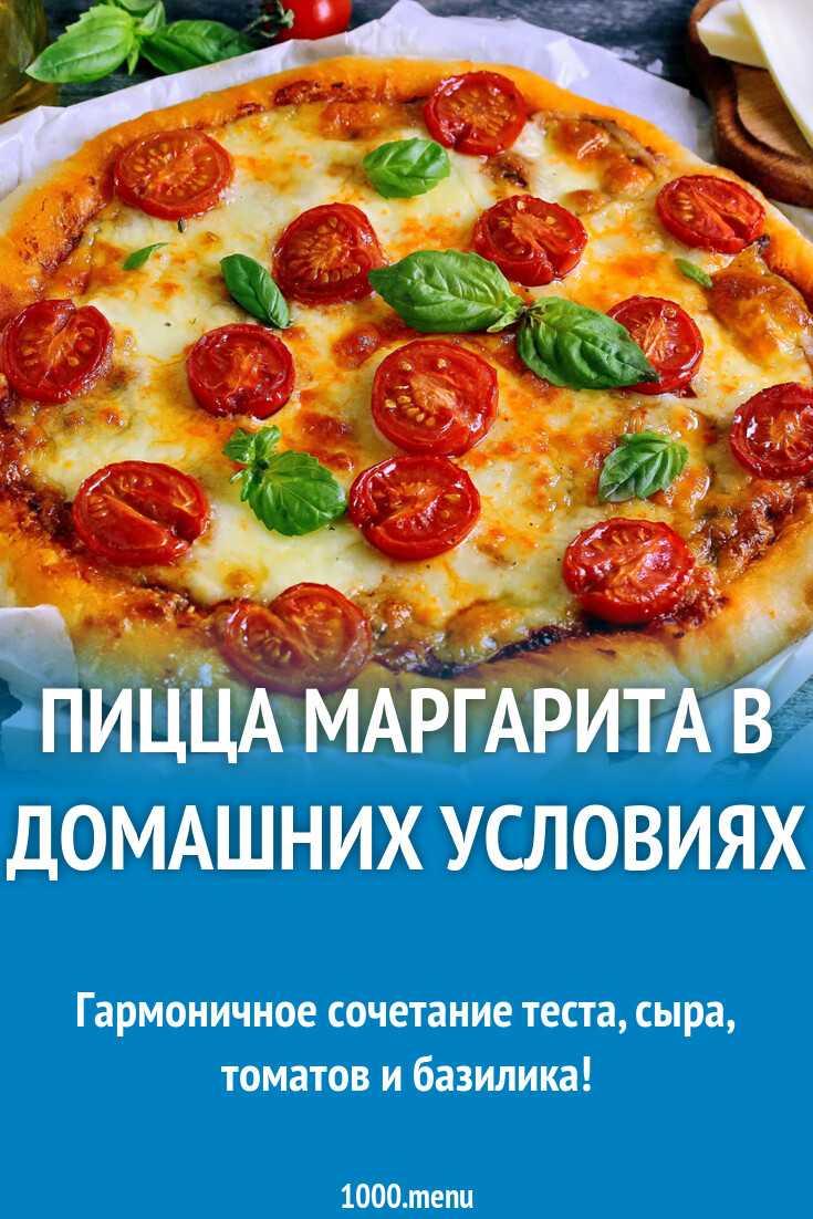 Пицца с шампиньонами колбасой и сыром в духовке
