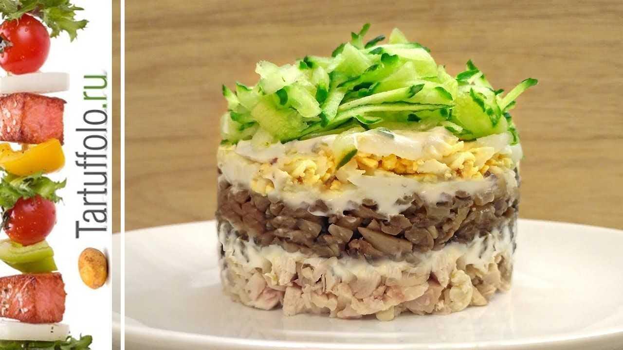 Салат курица с грибами рецепт с фото пошагово - 1000.menu
