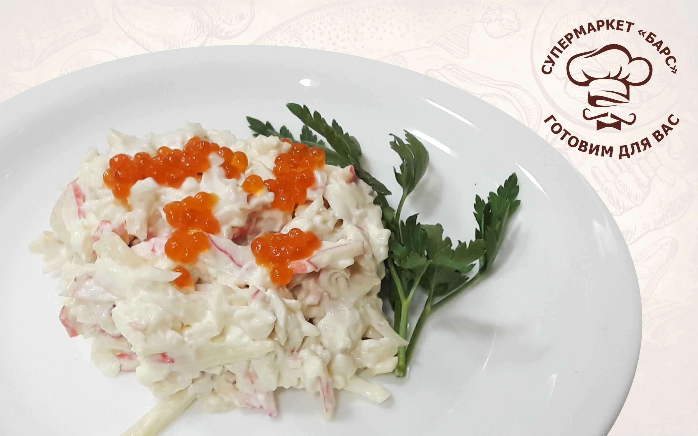 Кремлевская хряпа закуска капустная