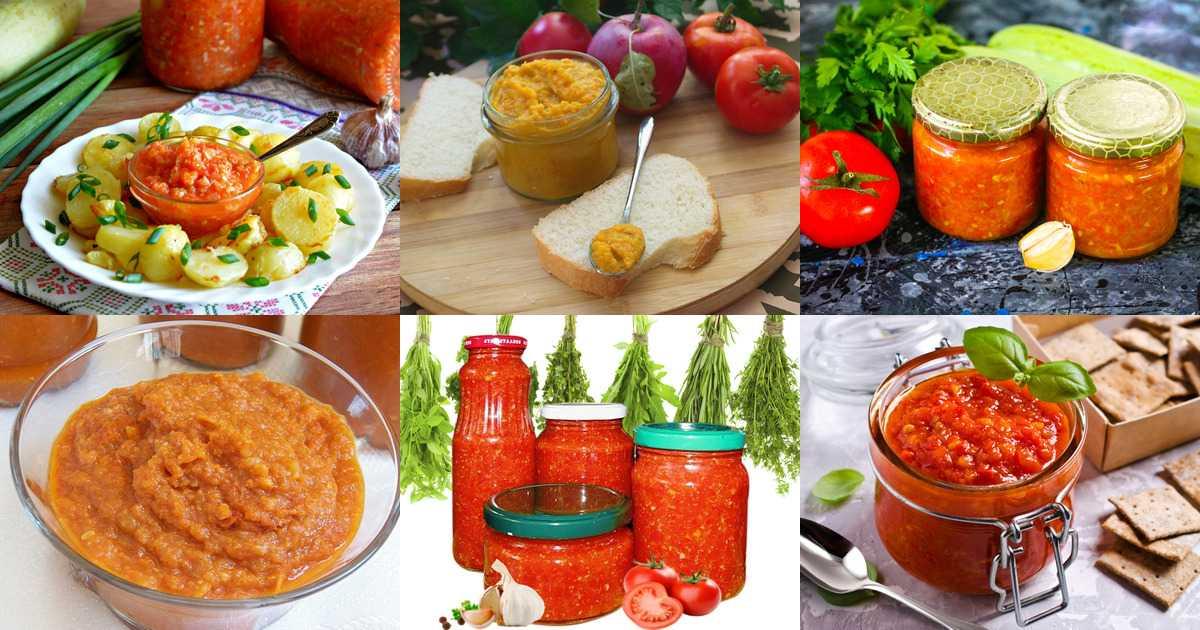 Домашняя аджика: 5 рецептов самой вкусной аджики в домашних условиях на зиму