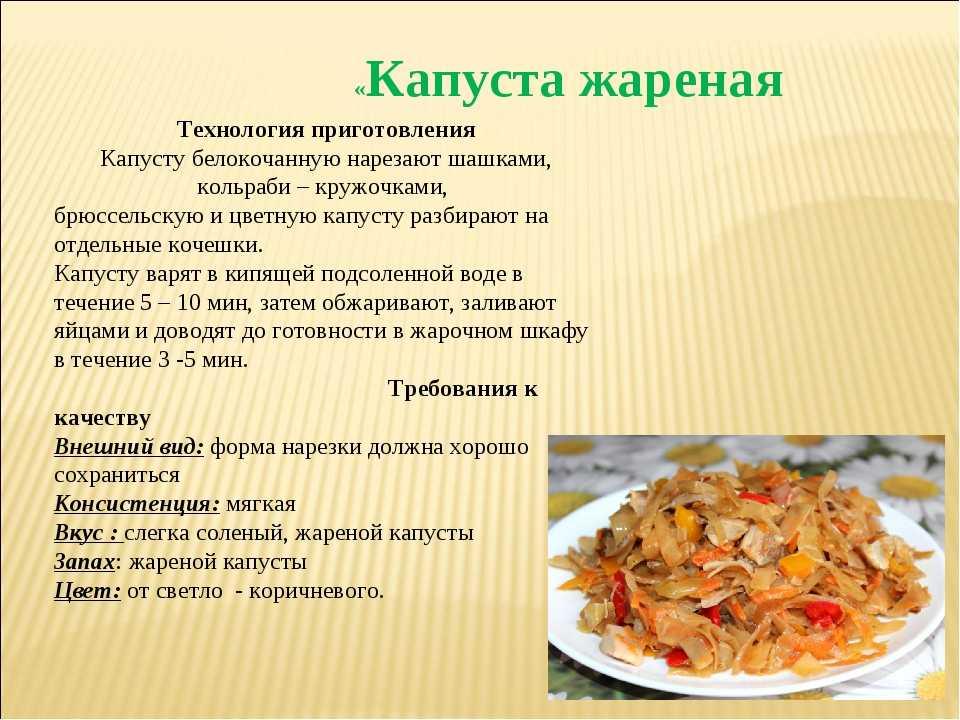 Как приготовить салат с квашеной капустой, яблоками и ветчиной вечер: поиск по ингредиентам, советы, отзывы, пошаговые фото, подсчет калорий, изменение порций, похожие рецепты