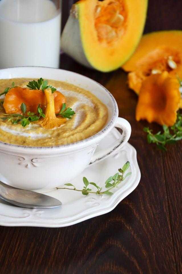 Тыквенный суп-пюре, рецепт с грибами и сливками