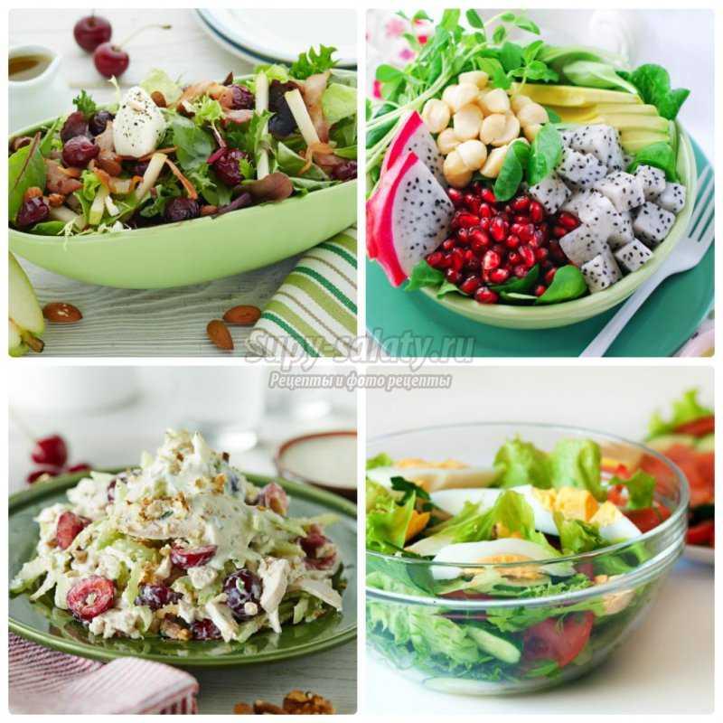 Летние салаты: 8 легких и простых рецептов