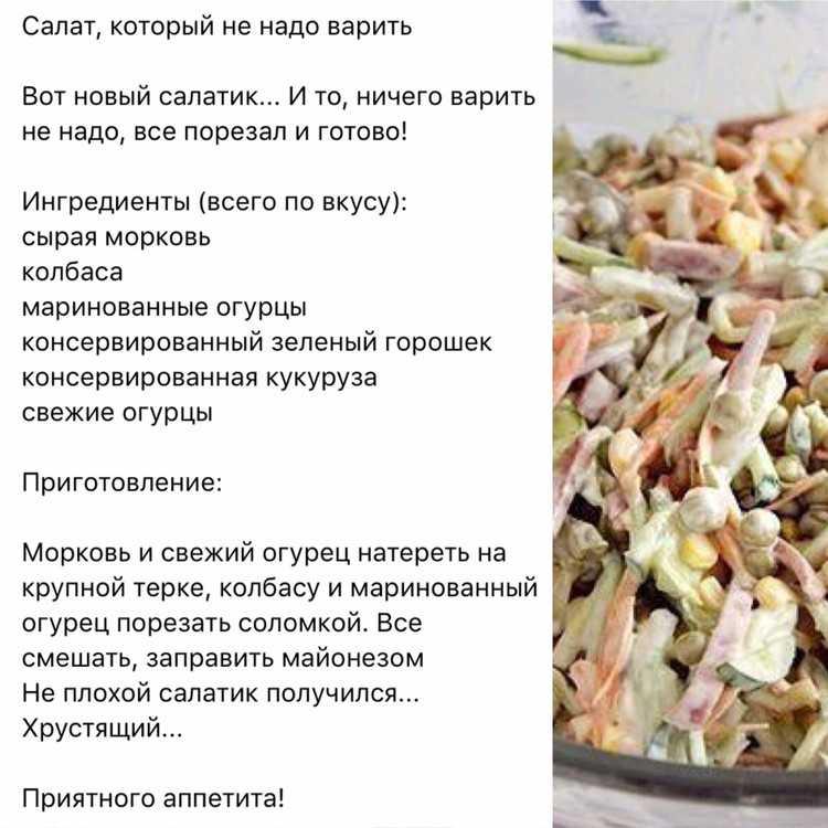 Салаты на пасху 2021: быстрые, праздничные и нежные, рецепты с фото простые и вкусные