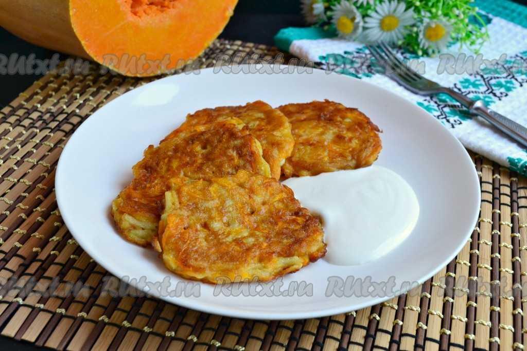 ✅ оладьи из тыквы. готовим тыквенные оладьи быстро и вкусно по простым рецептам - babapovariha.ru