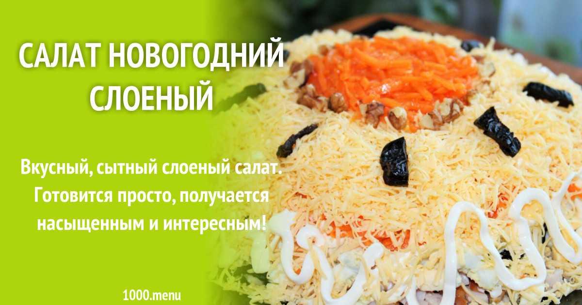 Салат с корейской морковью и копченой колбасой