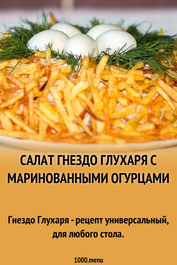 Новогодний салат «елочка». 10 рецептов с пошаговыми фото