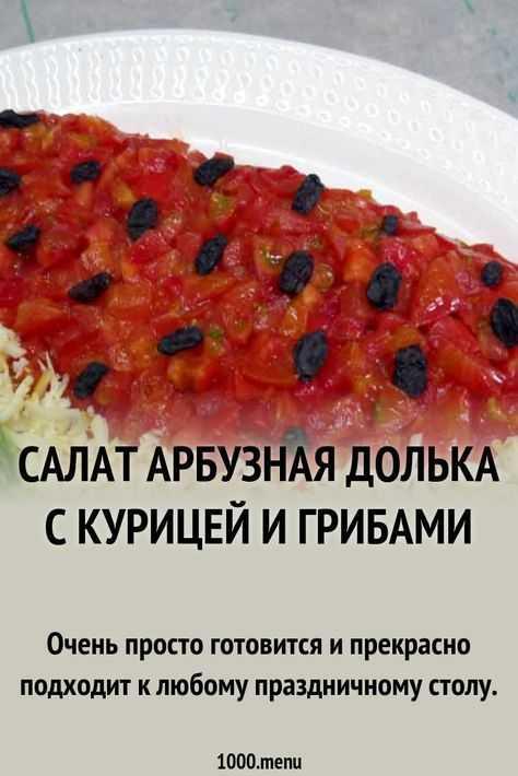 Дешевые салаты - сохраняем бюджет: рецепты с фото и видео