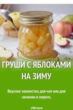 Фейхоа - рецепты приготовления на зиму: варенье с сахаром, апельсином, медом