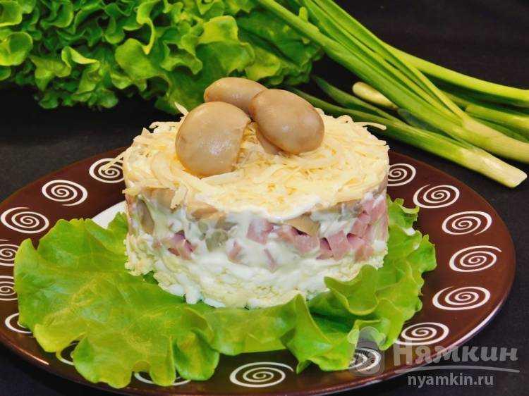 Салат людмила с ветчиной и грибами