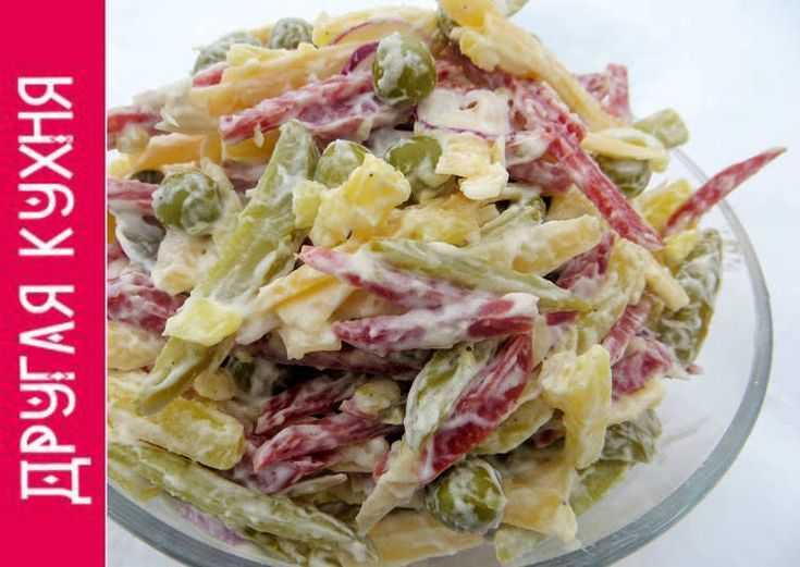 Изумительные салаты с охотничьими колбасками и сухариками