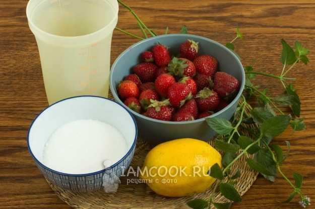 Напиток из базилика и мяты с лимоном - 8 пошаговых фото в рецепте