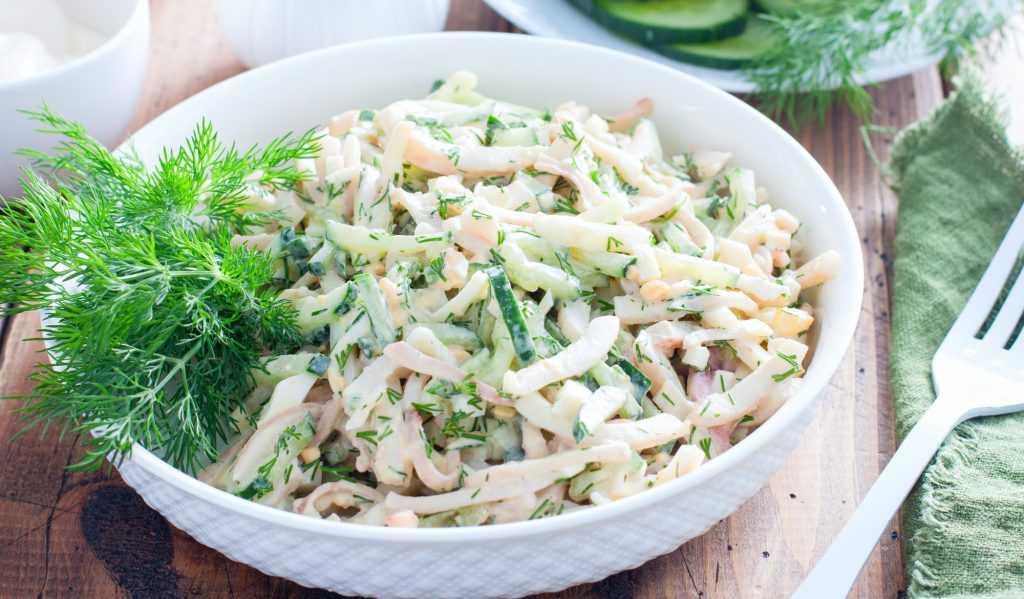 Cалаты из кальмаров с огурцом - 10 самых вкусных рецептов