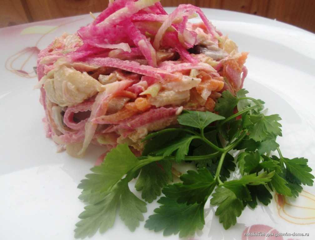Салат из редьки с курицей. пошаговый рецепт с фото • кушать нет