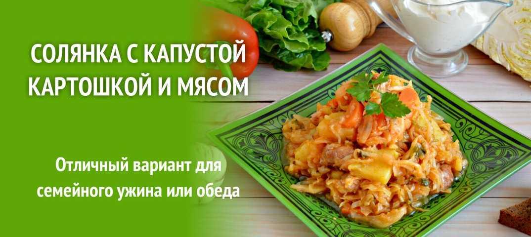 Салат с оливками и маслинами - 211 рецепт приготовления пошагово - 1000.menu