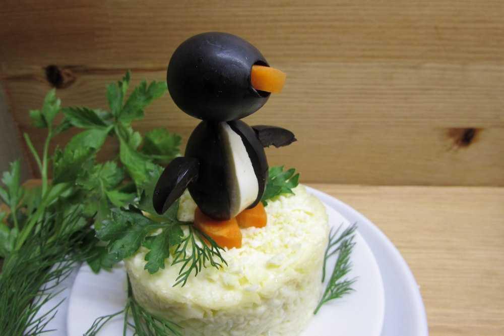 Салат пингвин рецепт с фото с горбушей
