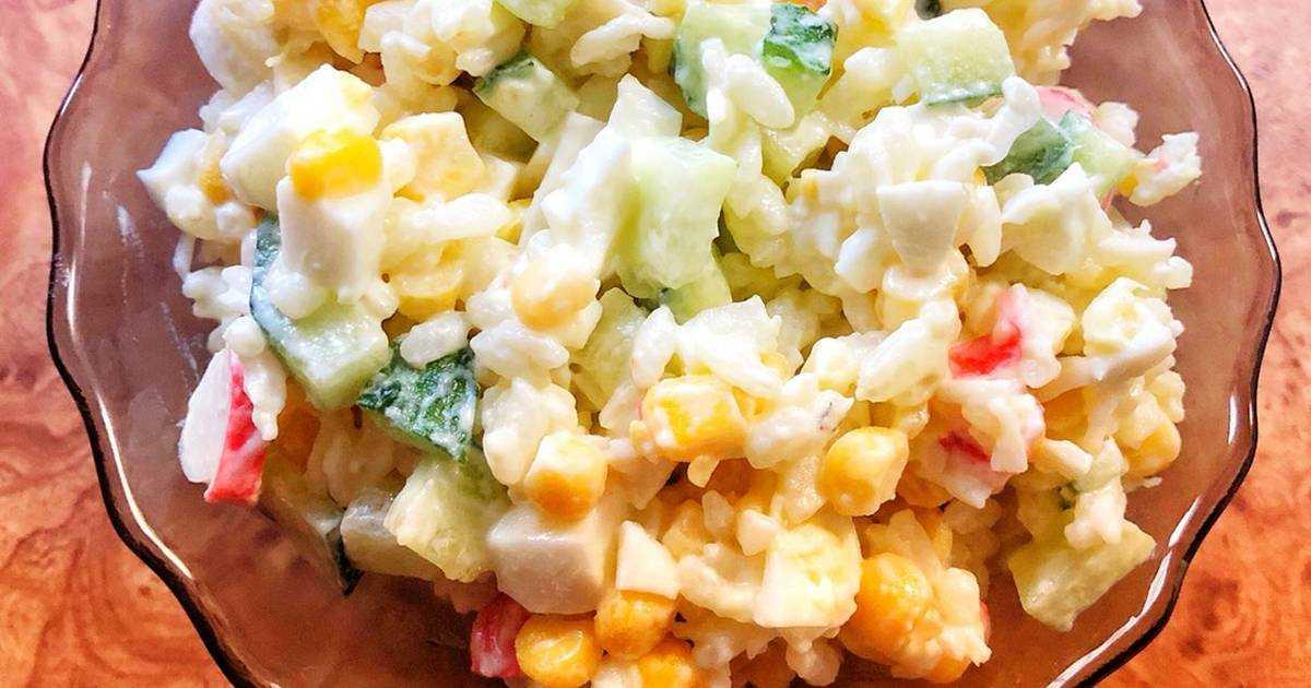 Салат с крабовыми палочками и рисом — пошаговый рецепт с фото
