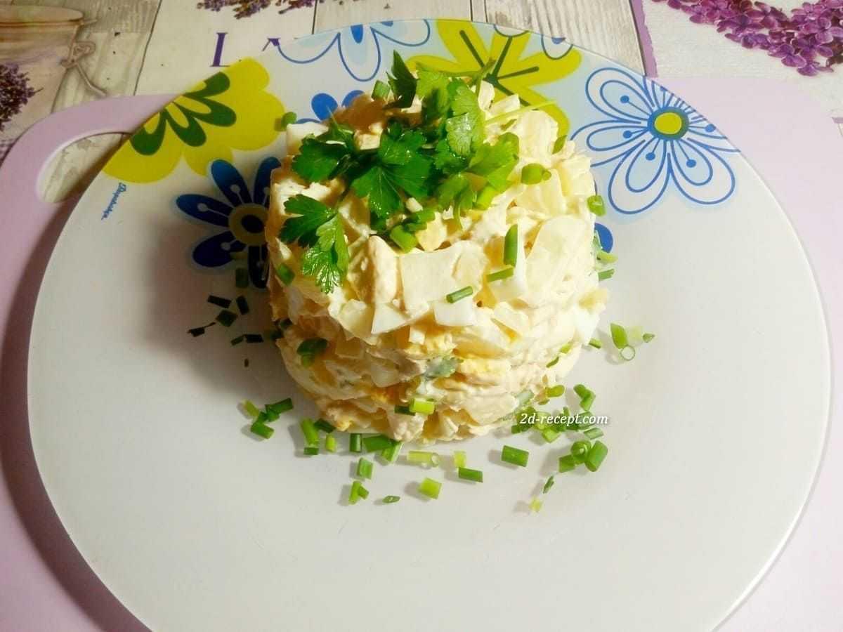 Салат с курицей ананасами и сыром слоями