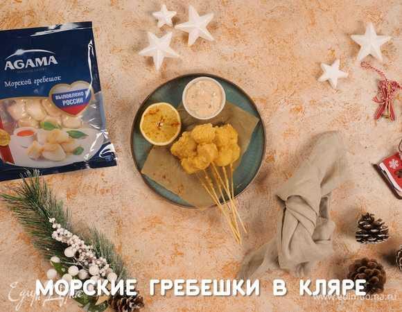 Шампиньоны в универсальном кляре — пошаговый рецепт с фото