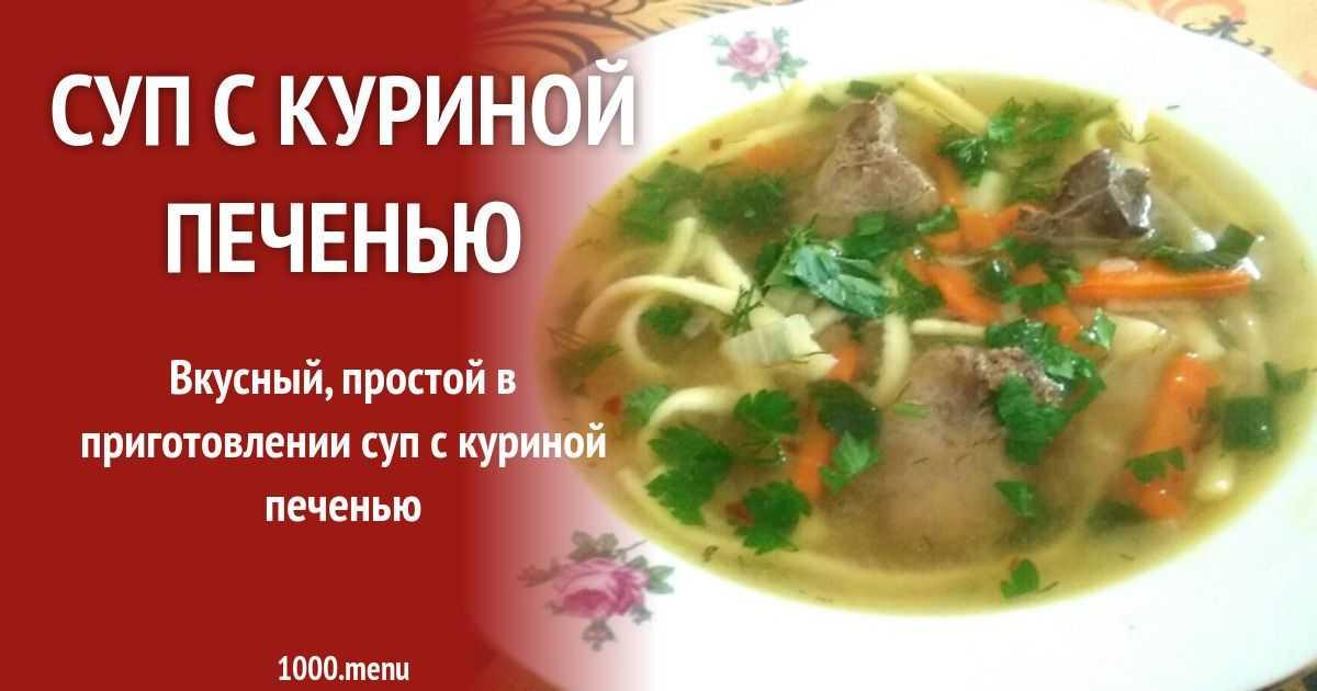 Салат из мяса гуся рецепт