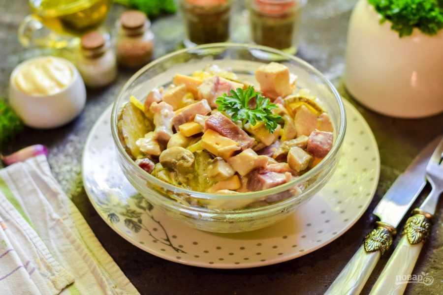 Салат с ветчиной и грибами - рецепт с пошаговыми фото   ne-dieta