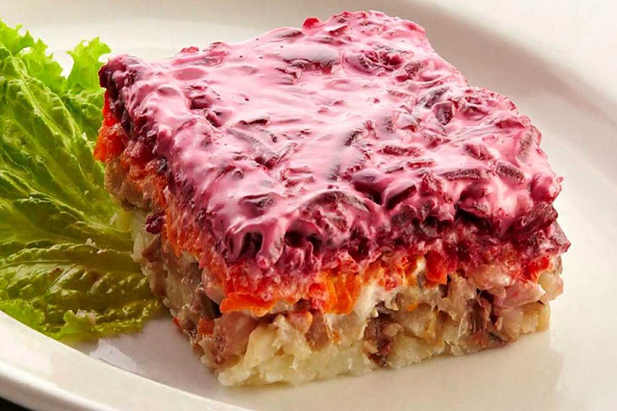 Салат царская шуба с семгой и икрой. салат «шуба по царски» – роскошь на вашем обеденном столе
