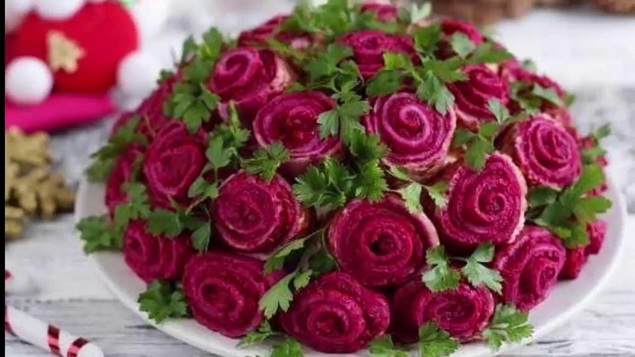 Салат букет невесты