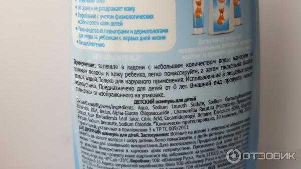 Лисички от паразитов: как принимать, отзывы кто вылечился, рецепты на водке