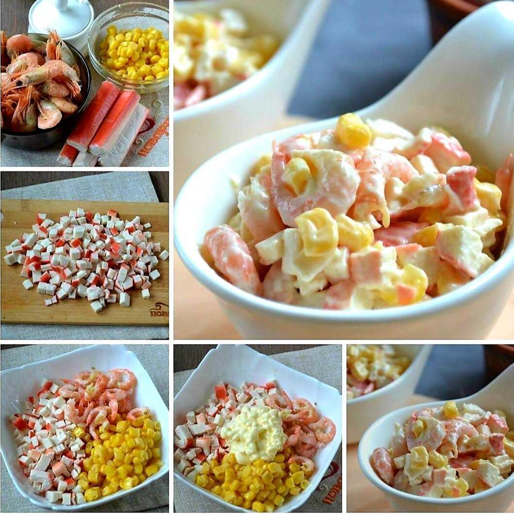 Как приготовить салат крабы с креветками сельдереем и огурцом: поиск по ингредиентам, советы, отзывы, пошаговые фото, подсчет калорий, изменение порций, похожие рецепты