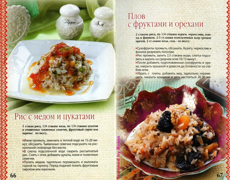 Рецепты салат с нутом
