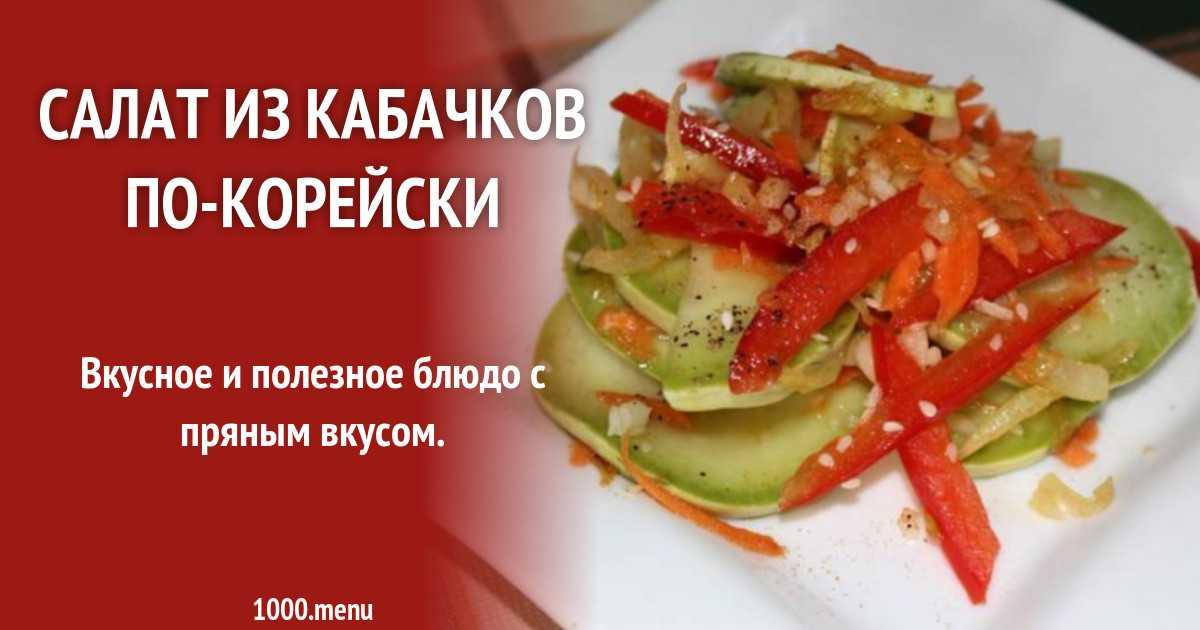Сердечки с луком и морковью: 2 лучших рецепта с фото