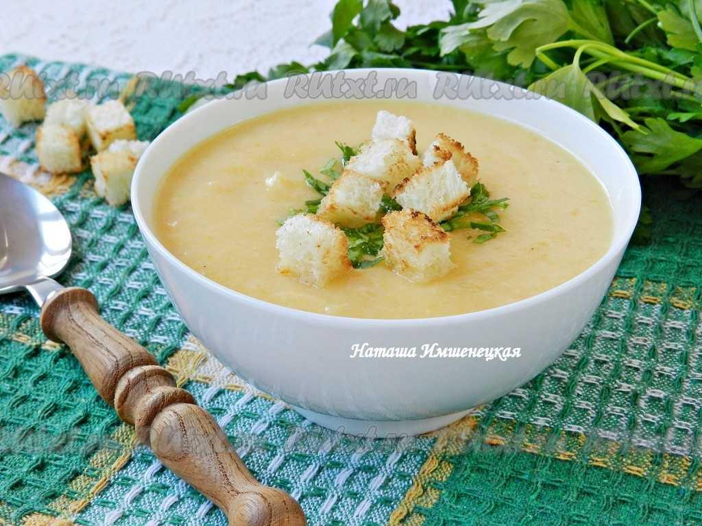 Необыкновенно вкусное блюдо: сырный суп-пюре с грибами