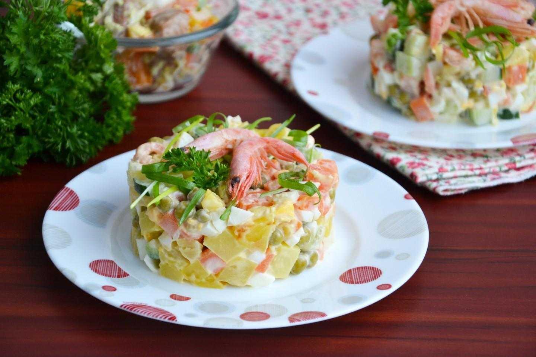 Салат королевский - рецепты с фото
