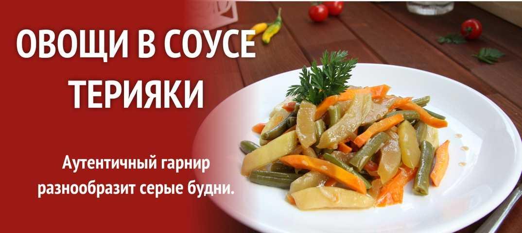 Салат с кальмарами и яблоками под йогуртовым соусом рецепт с фото пошагово - 1000.menu