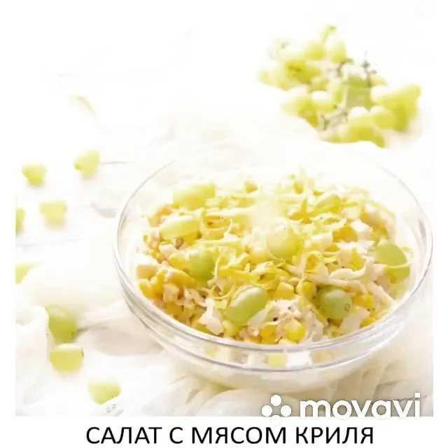 Криль: полезные свойства, рецепты вкусных салатов с консервированным мясом