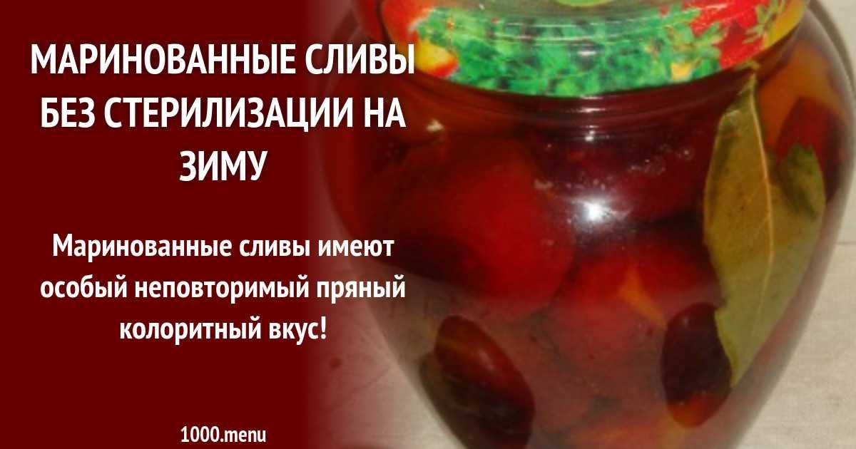 Маринованная тыква на зиму: как ананас, острые и кисло-сладкие рецепты