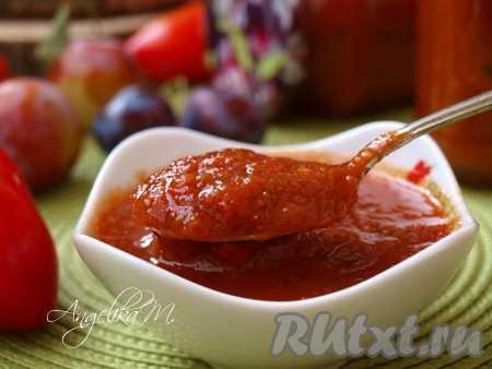 Аджика из хрена на зиму без варки: подборка вкусных рецептов приготовления заготовки.