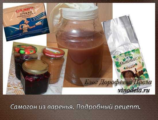 Настойка из крыжовника на водке, самогоне, спирту, рецепт приготовления без сахара