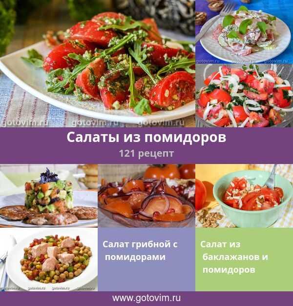 Рецепты салат ташкент