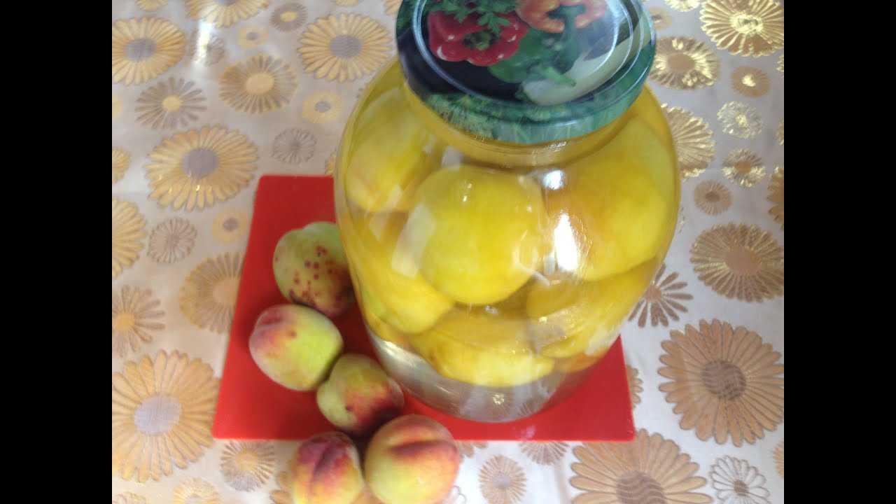 Компот из персиков на зиму: простые рецепты на 1 литровую банку